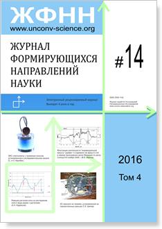 Выпуск №14