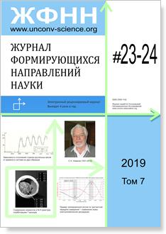 Выпуск №23-24